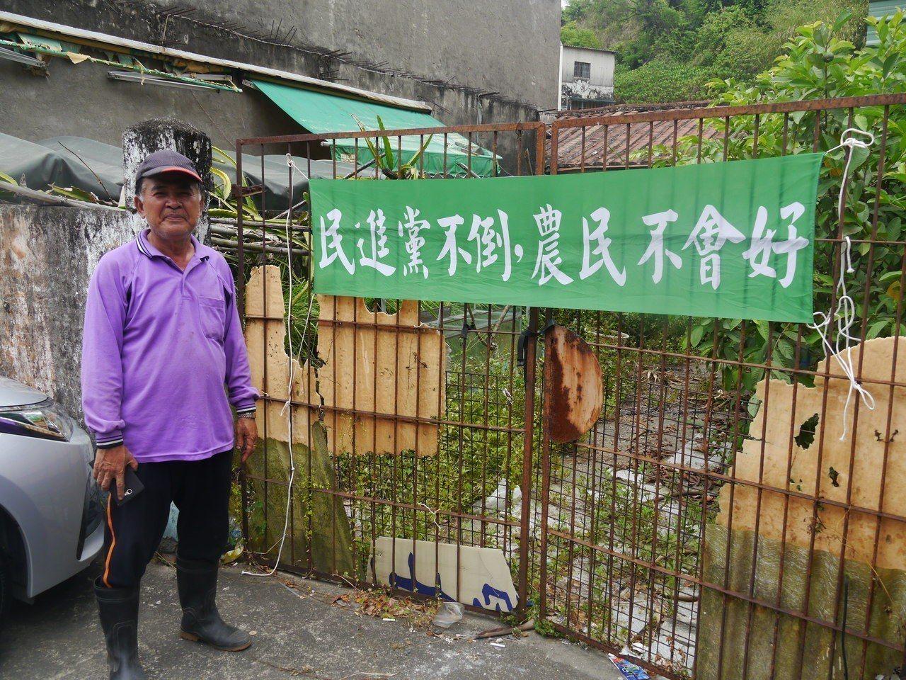 高雄有農民不滿時政張掛布條,希望政府努力拚經濟。本報資料照片 記者徐白櫻/攝影
