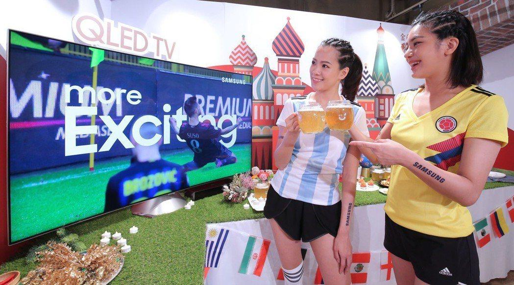 台灣三星電子與金色三麥餐廳跨界結盟,邀請消費者一同迎接足球季的熱血賽事。圖/台灣...