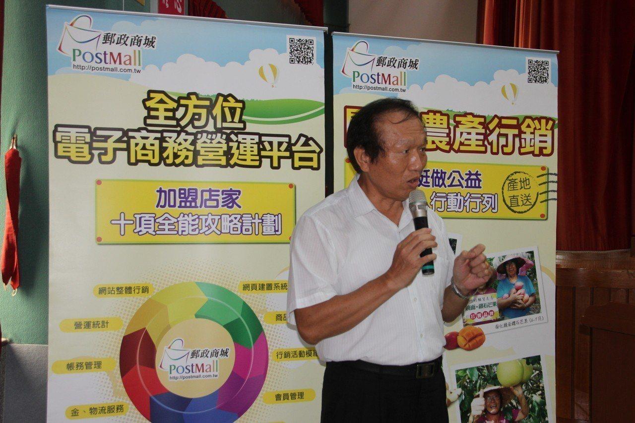 彰化責任中心局副局長陳舜仁表示,網路購物已是社會趨勢,近來不少青農也加入網路行銷...