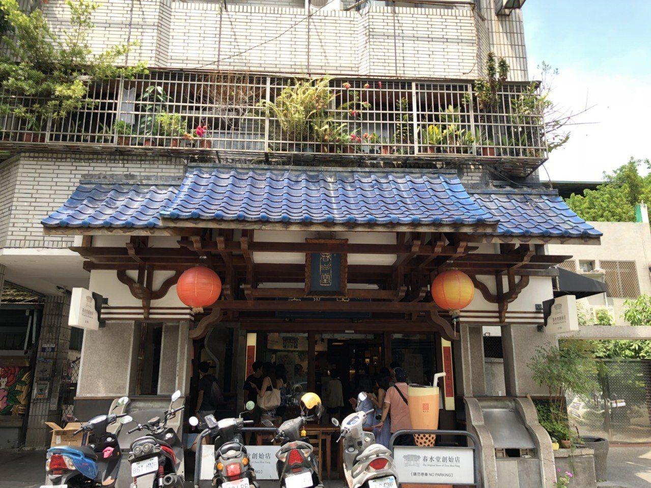 知名茶飲店春水堂創始店在台中地院後方,趁著80年代消費族群順勢爆紅。地址:台中市...