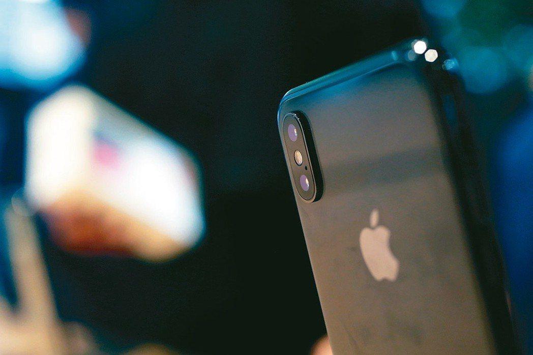 蘋果快速充電傳再升級。 美聯社