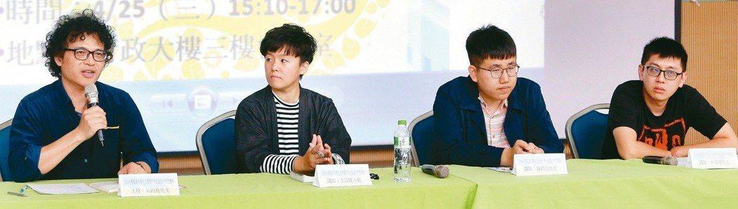 作家吳鈞堯(左起)、李屏瑤、陳柏言、林育德。