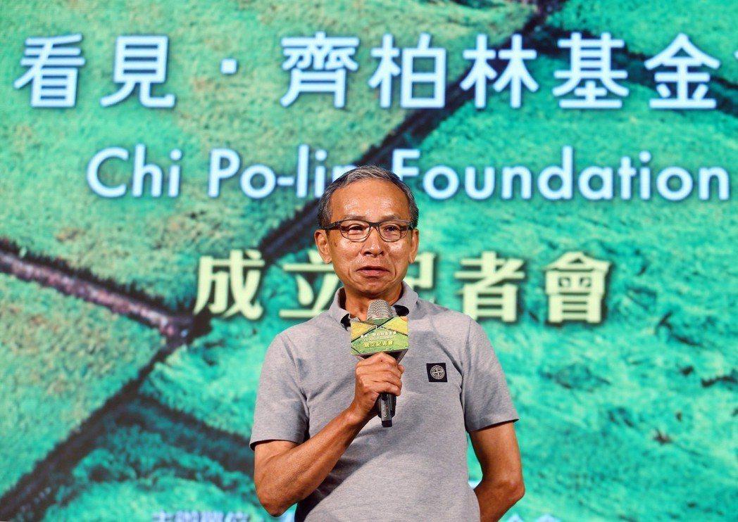 看見齊柏林基金會今舉行成立記者會,基金會董事吳念真致詞。記者王騰毅/攝影