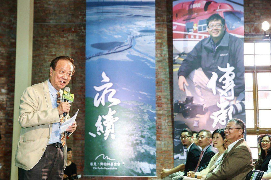 看見齊柏林基金會昨舉行成立記者會,基金會董事長歐晉德致詞。記者王騰毅/攝影