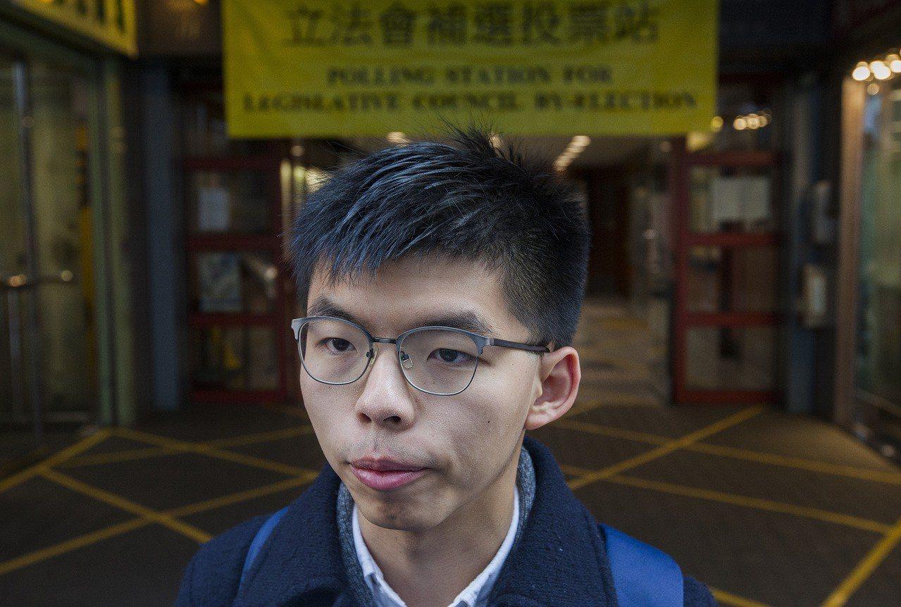 香港眾志秘書長黃之鋒。歐新社