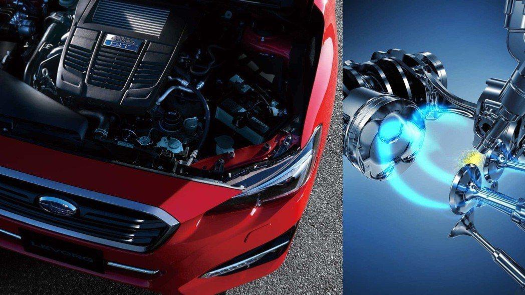 原廠代號FB20的2.0L水平對臥引擎渦輪增壓引擎,擁有268匹最大馬力輸出表現。 圖/Subaru提供