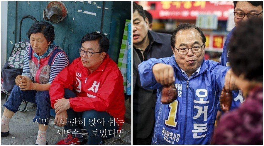 釜山會否改變陣營,將是本回選戰的重要看點。圖左為保守派的現任市長徐秉洙,圖右則是...