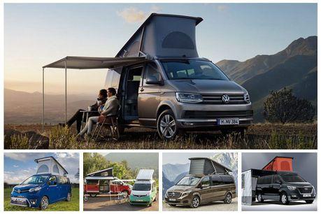 露營車最近有點夯!不只德系品牌連日、韓車廠都加入戰局