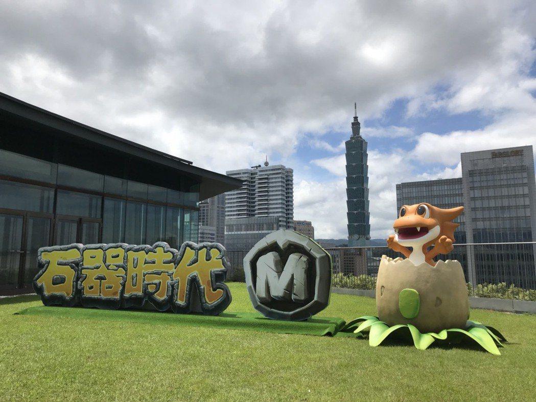 《石器時代M》封測即將於台港澳地區首發啟動