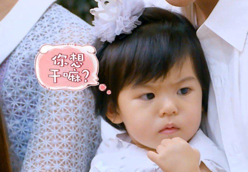 Bo妞皺眉給嗯哼看臭臉。圖/截圖自愛奇藝台灣站