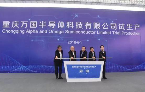 重慶萬國半導體科技6月1日在成都水土高新園區啟動12英寸晶片試產。取自重慶日報