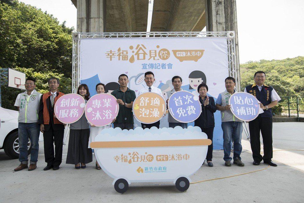 新竹市政府自104年起推出到宅沐浴車服務,今年更放寬到宅沐浴車補助資格,今天在香...