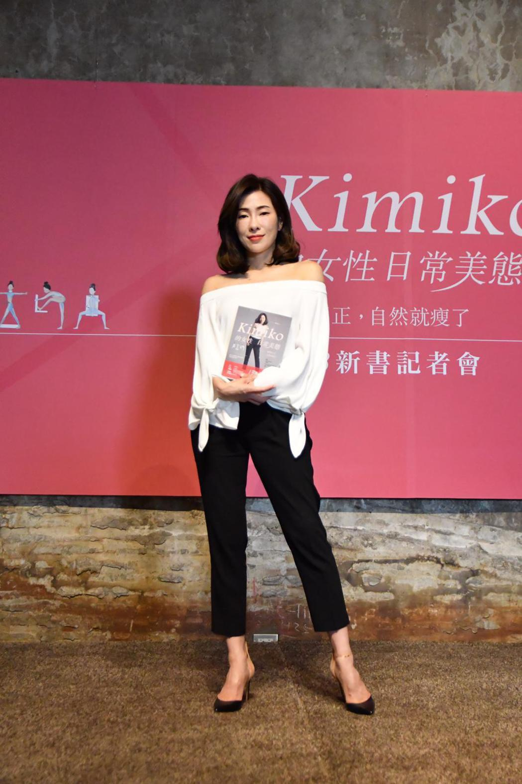 Kimiko將美姿知識集結成書。圖/天下出版提供