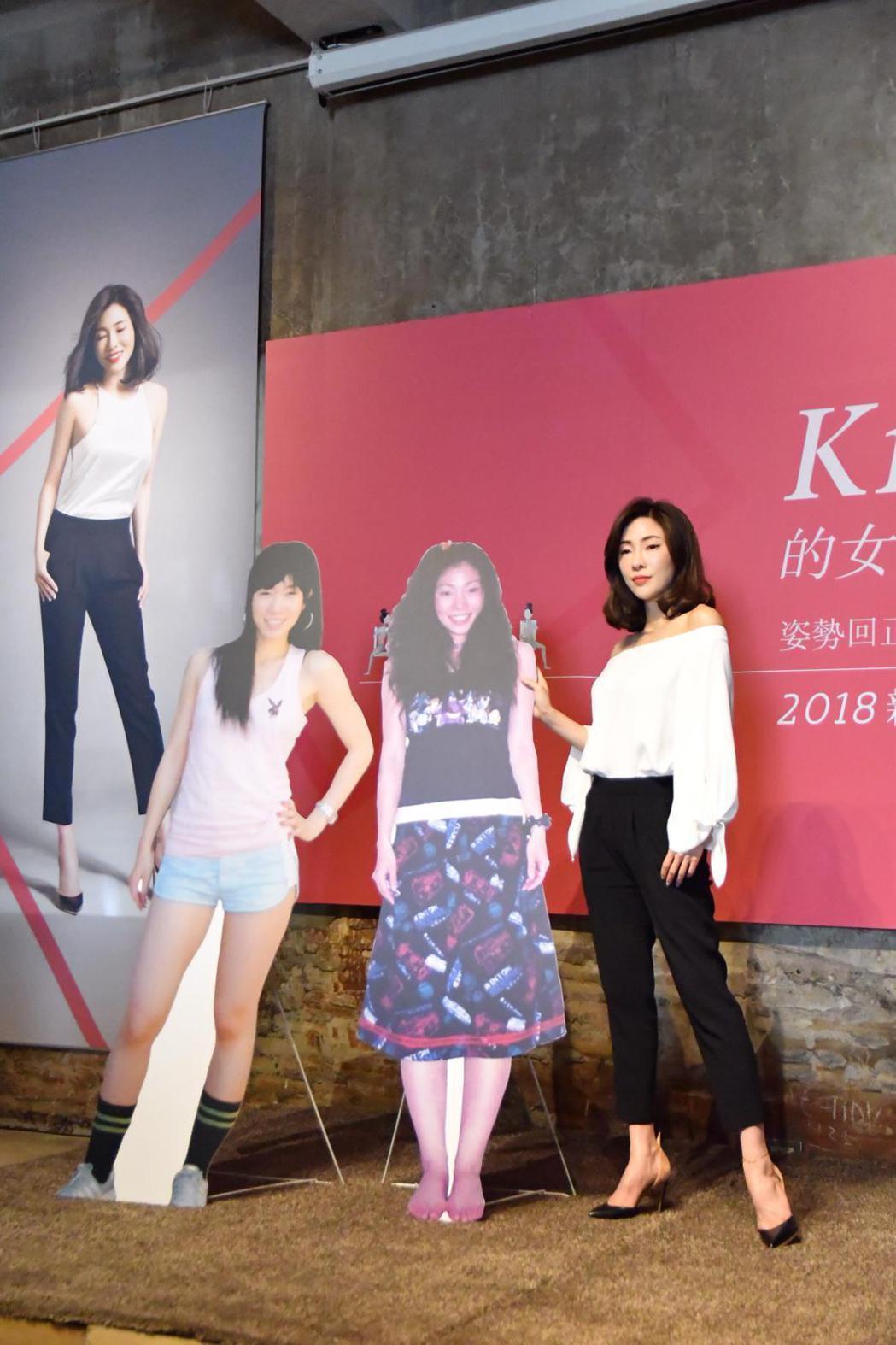 Kimiko跟18、25歲的自己合照。圖/天下出版提供