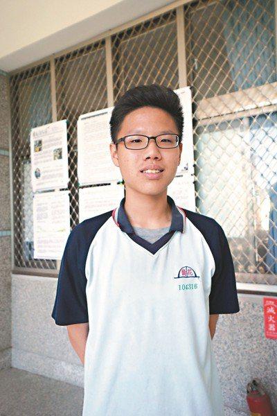花崗國中李逸寬是今年全縣唯一5A++學生。 記者王燕華/攝影