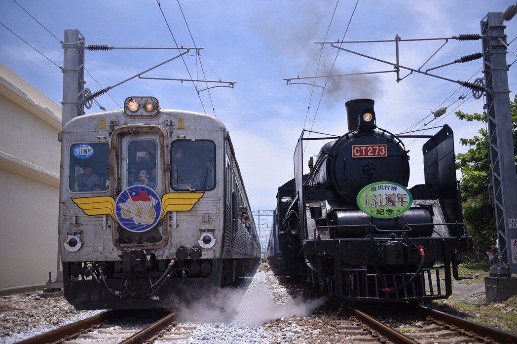 「CT273蒸汽火車」屬文化資產,卻被列為一般交通工具做空汙排煙標準檢視,台鐵花...