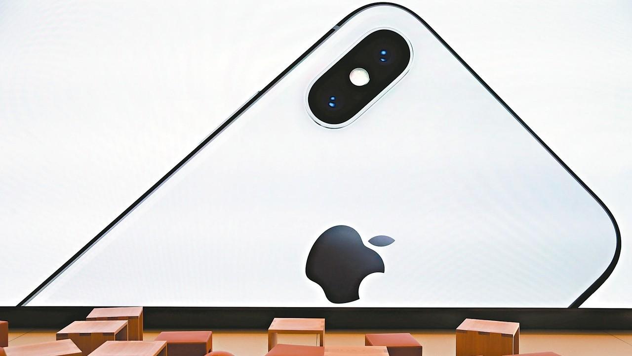 蘋果傳要求供應鏈為今年新款iPhone減少備貨20%。 路透