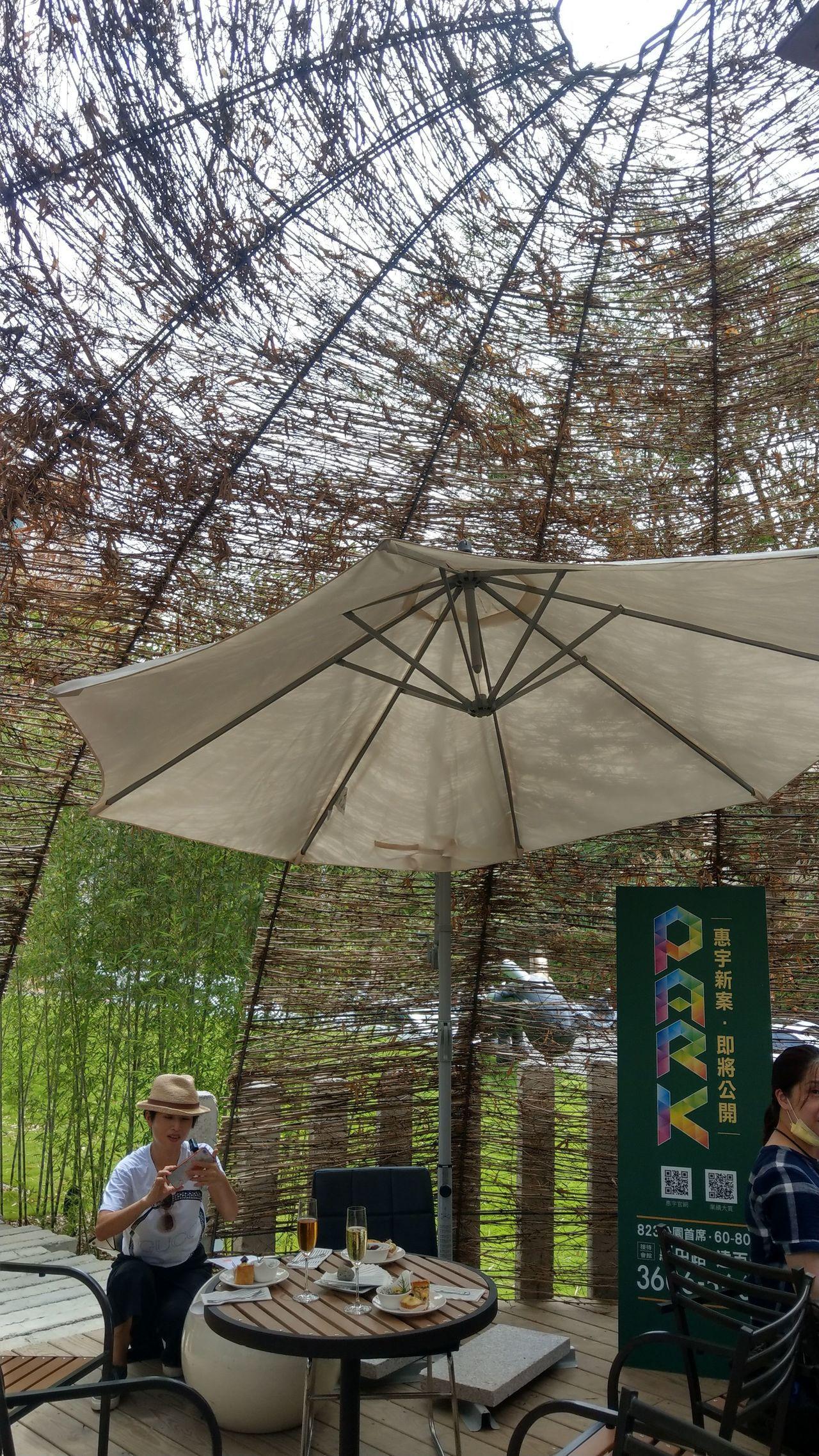 「惠宇PARK23」基地上的「台灣」標誌圓頂的竹編大型裝置藝術。記者趙容萱/攝影