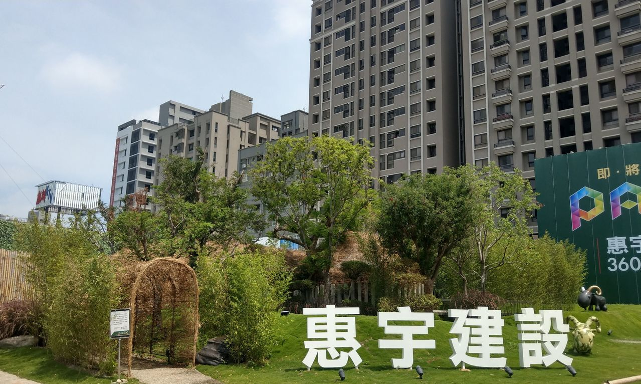 惠宇建設近期在北屯11期重劃區823公園對面的「惠宇PARK23」基地,打造竹韻...