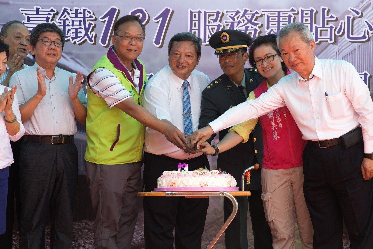 台鐵花蓮運務段段長吳金添(右4)與相關單位親手切蛋糕,慶祝台鐵131歲生日快樂。...
