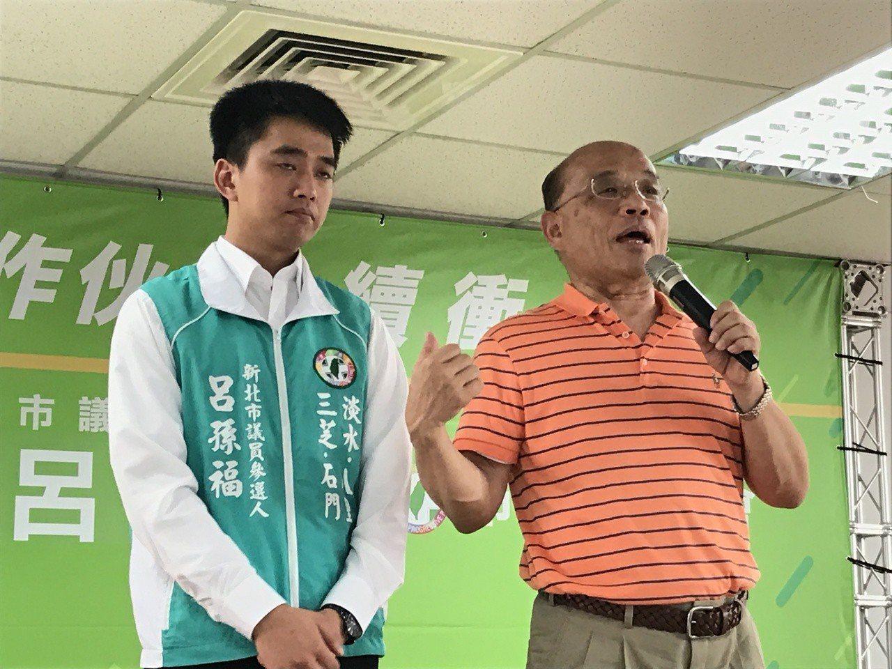 民進黨新北市議員參選人呂孫福(左)有淡水羅志祥之稱。記者陳珮琦/攝影