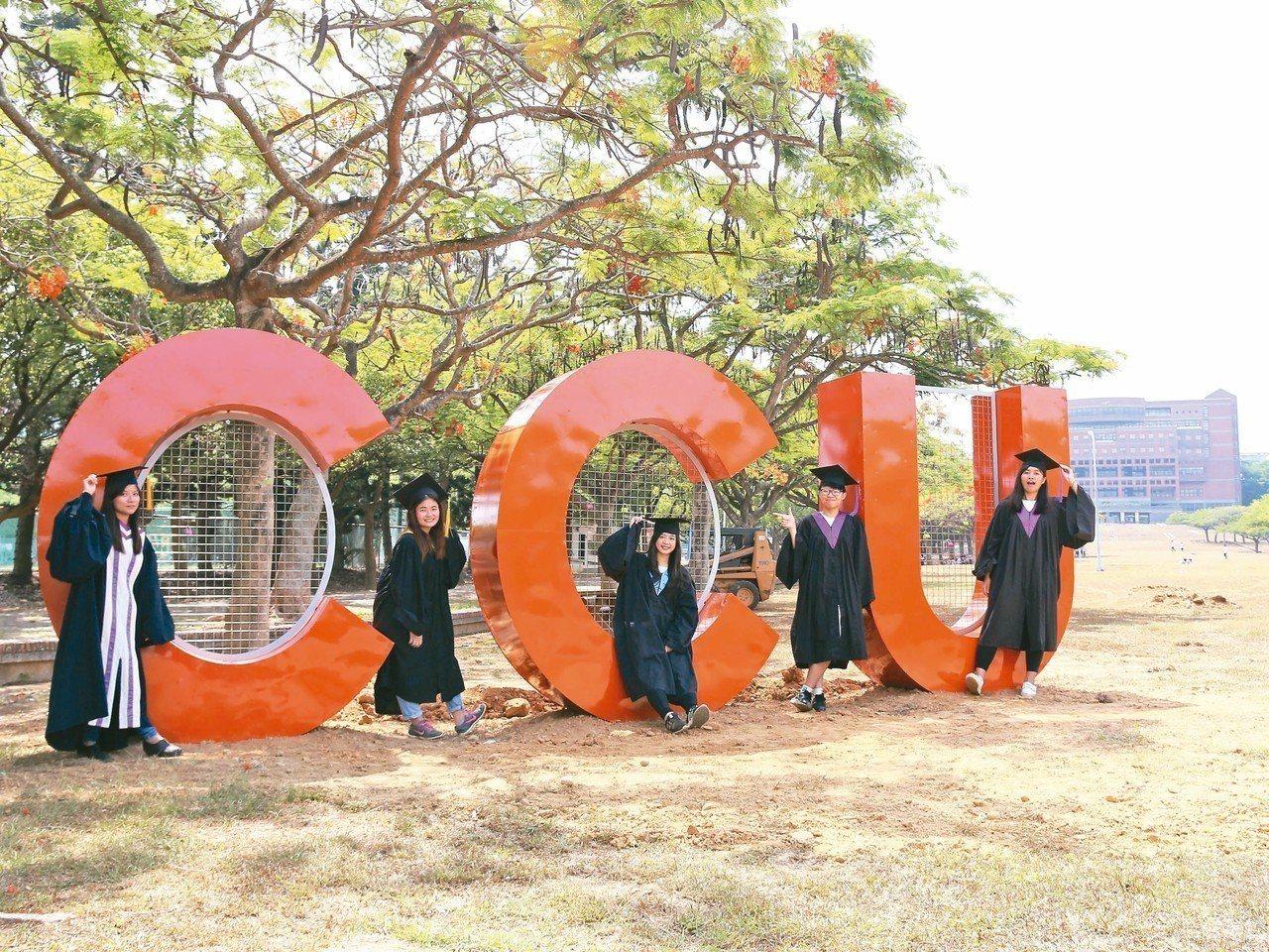 中正大學學生會號召校內師生,和校友集資設立的「CCU鎖牆」,成為新打卡景點。 記...
