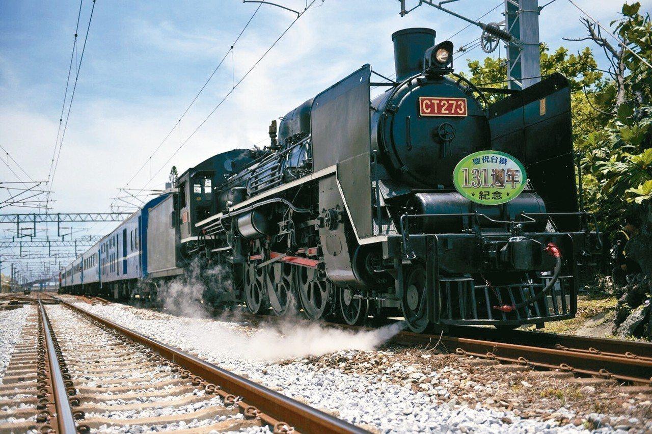 圖/台鐵花蓮站提供