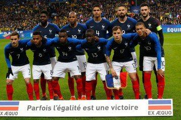 C組法國一支獨秀 其他隊伍3搶1