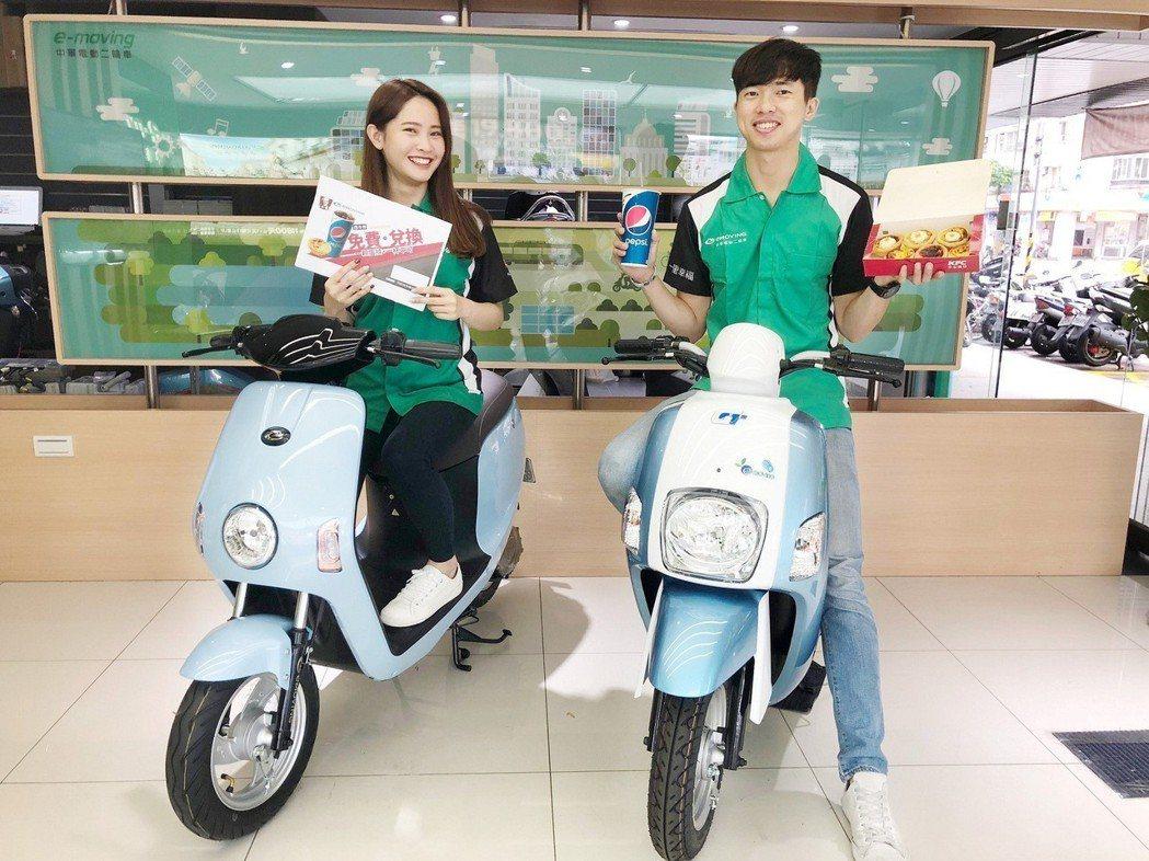 試乘及打卡即可獲得一張肯德基兌換券。 圖/中華汽車提供