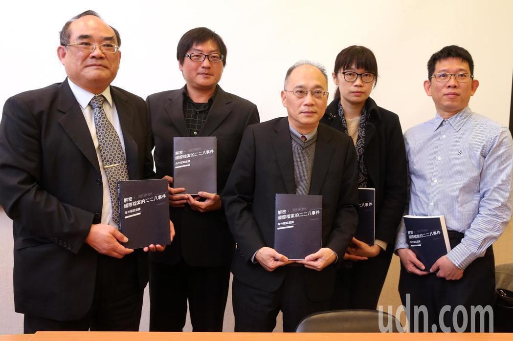 國史館台灣文獻館與高雄市立歷史博物館舉行《解密.國際檔案的二二八事件:海外檔案選...