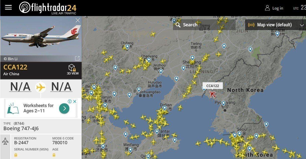 疑似北京出借給北韓領導人金正恩的專機,今天上午7時30分左右從平壤起飛,外界猜測...