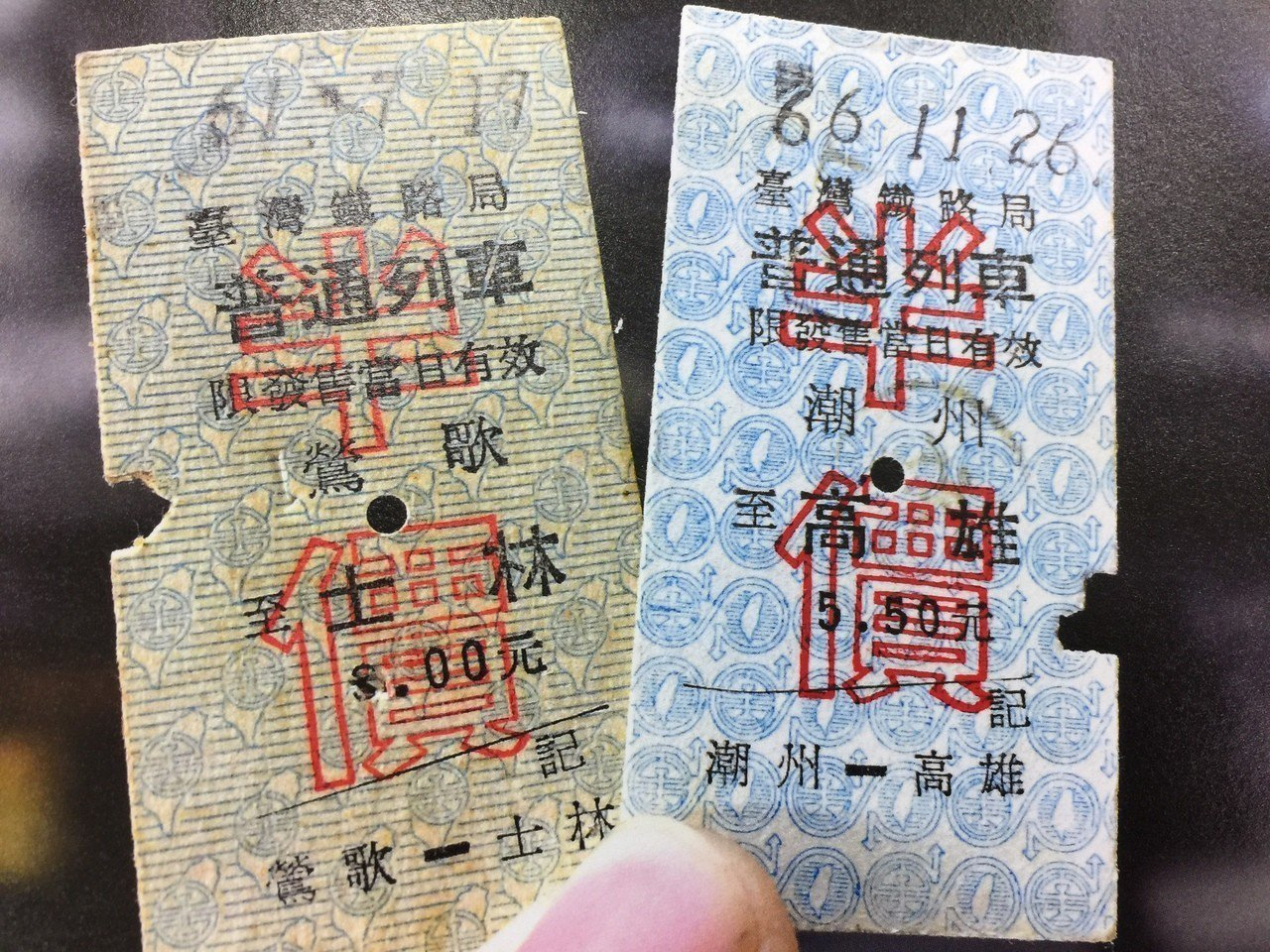 舊時硬卡火車下方為什麼有一條線?「老火車票說故事」書中有答案。圖/翻攝自倪京台「...