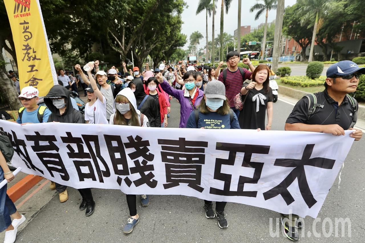 抗議亞太創意技術學院董事會未經正當程序宣布停辦,亞太師生繞行教育部高呼訴求,要求...