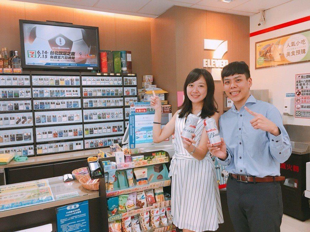 7-ELEVEN台北有600家門市將直播世足賽事,於6月14日起至7月15日每周...