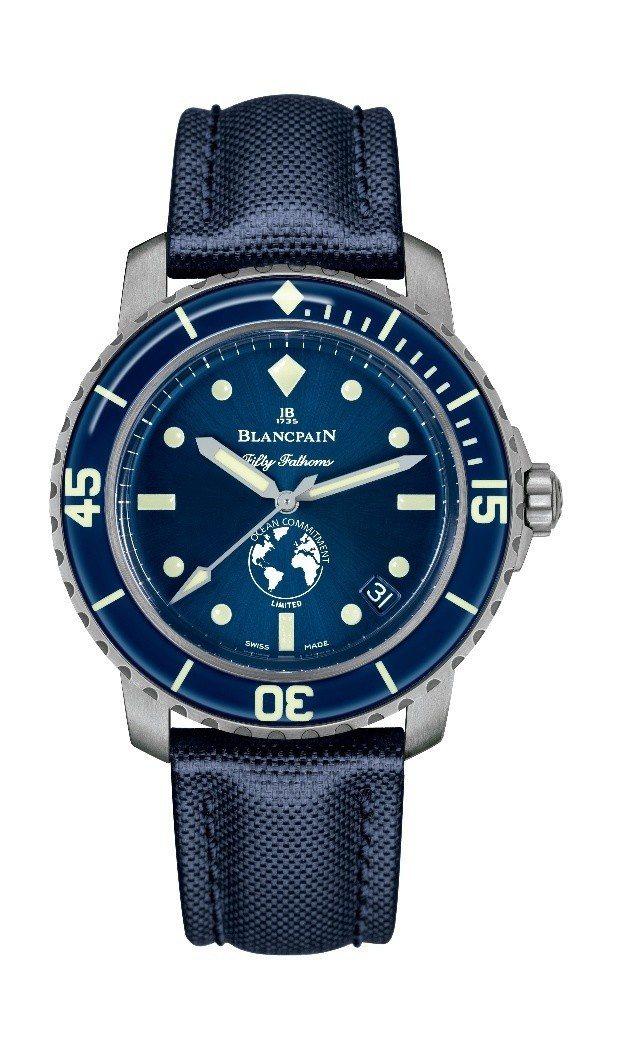 寶珀「心繫海洋」III腕表,限量250只,約54萬4,000元。圖/Blancp...