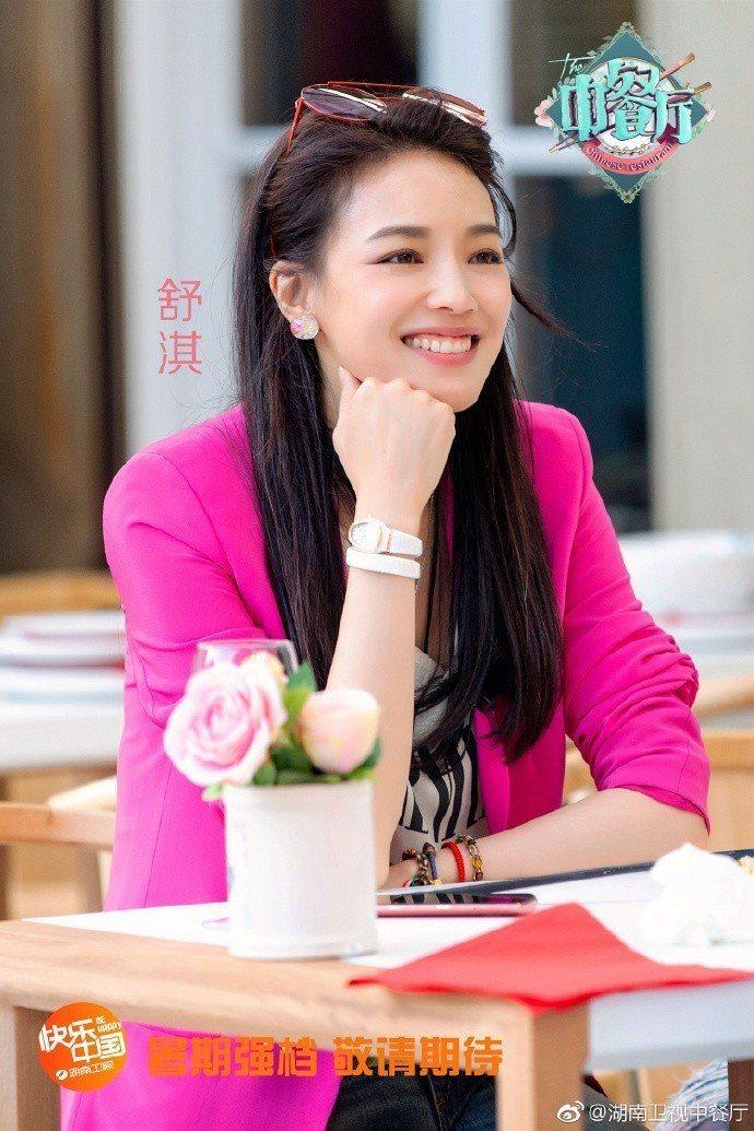 舒淇是「中餐廳2」班底之一。圖/摘自微博