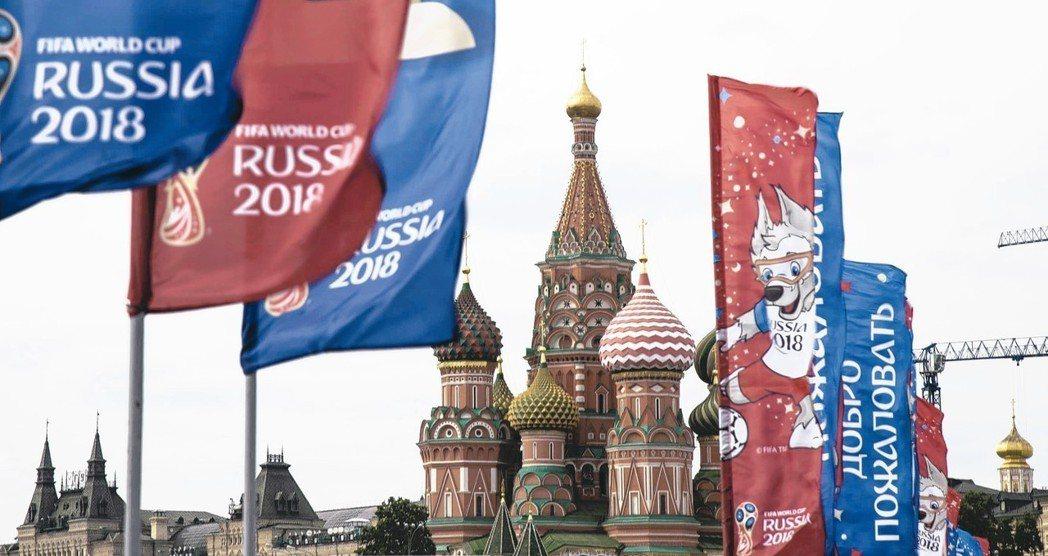 二O一八年世界盃足球賽十四日開踢,俄羅斯十一個城市、十二座球場總動員,斥資投入金...