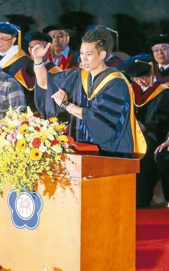 政大畢業典禮,林書豪到場致詞。圖╱聯合報系資料照片