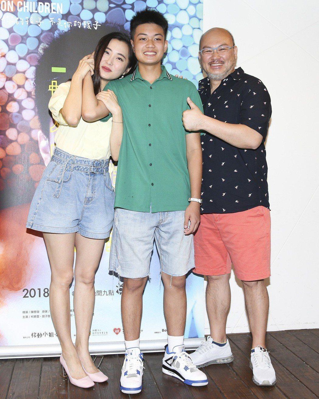 演員趙小僑、劉子銓、劉亮佐。記者楊萬雲/攝影