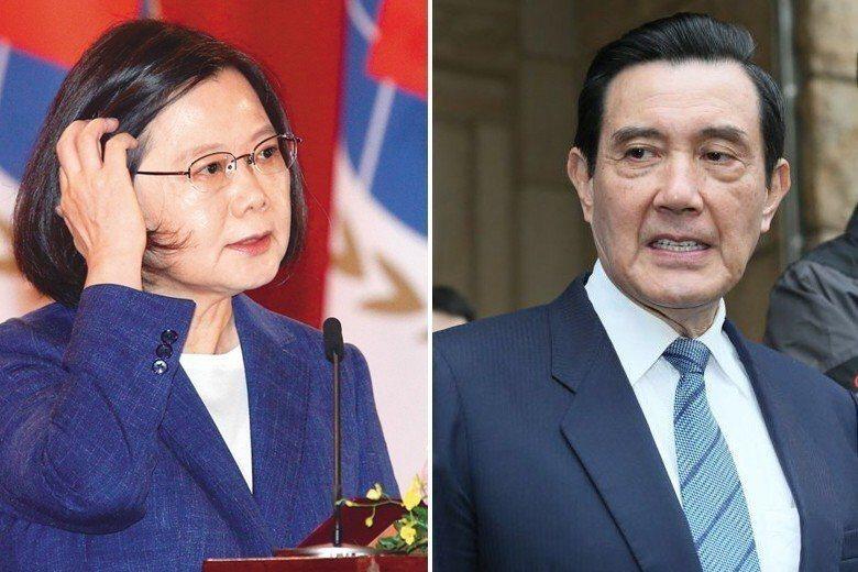 總統蔡英文(左)、前總統馬英九(右)。 圖/聯合報系資料照片
