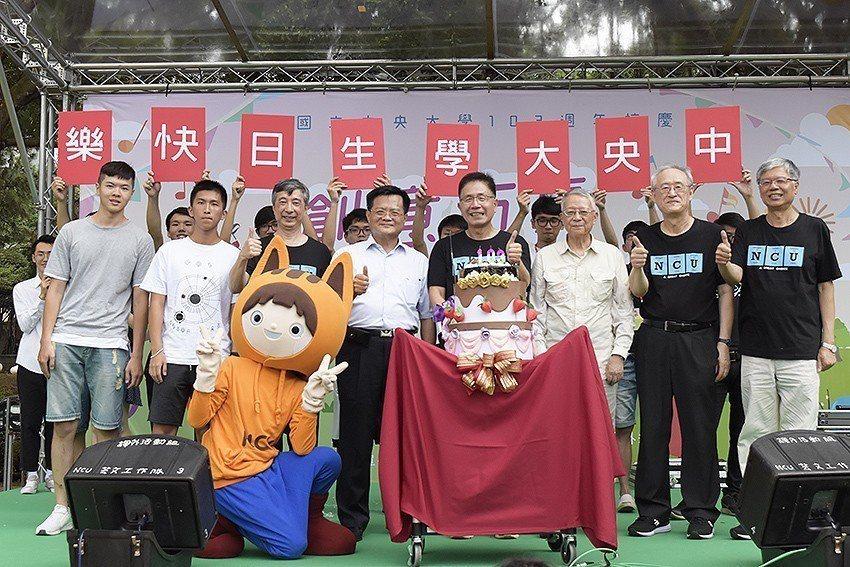 「Our Day!慶生派對」,貴賓、中大主管與當日壽星齊祝中央大學生日快樂。 中...
