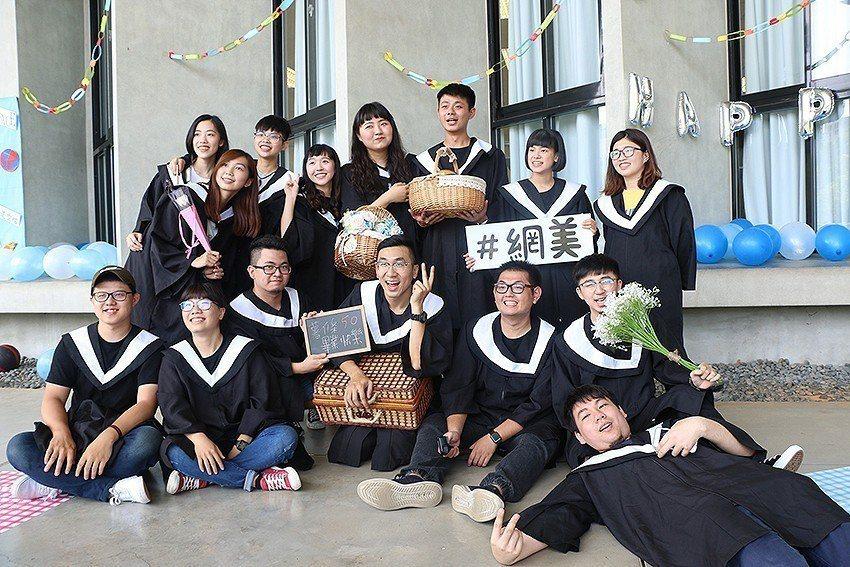 元智大學舉辦畢業快樂。 元智大學/提供