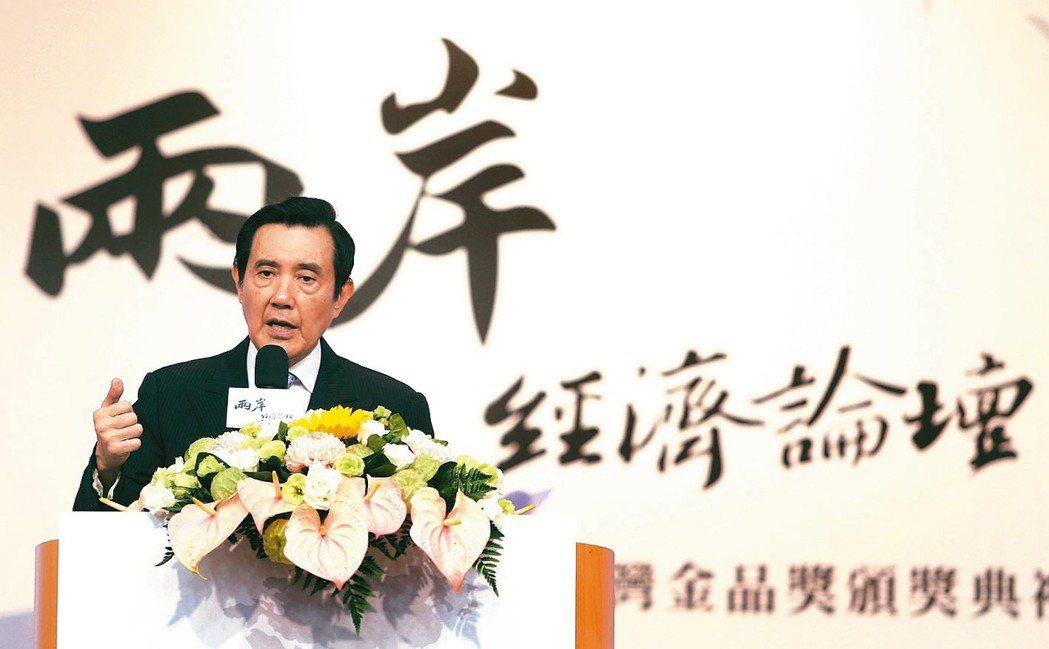 馬英九:台灣缺電 民進黨還要搞非核家園?
