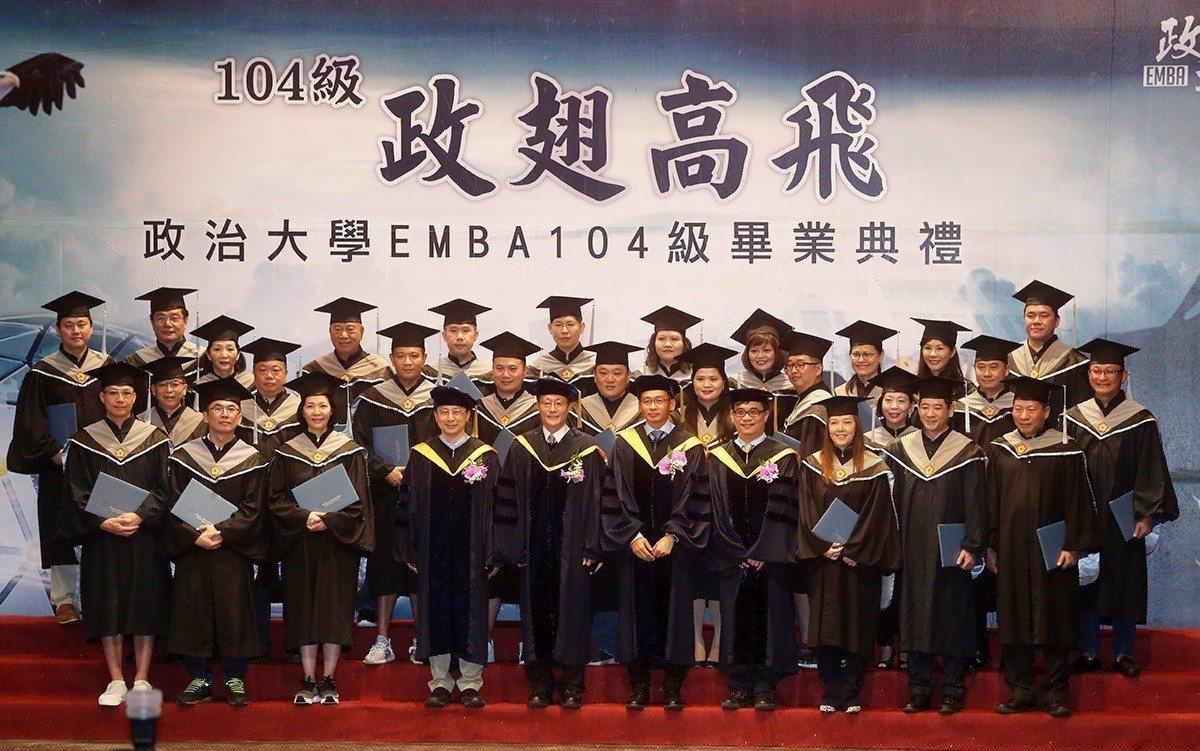 政大EMBA104級今天(10日)舉行畢業典禮。記者胡經周/攝影