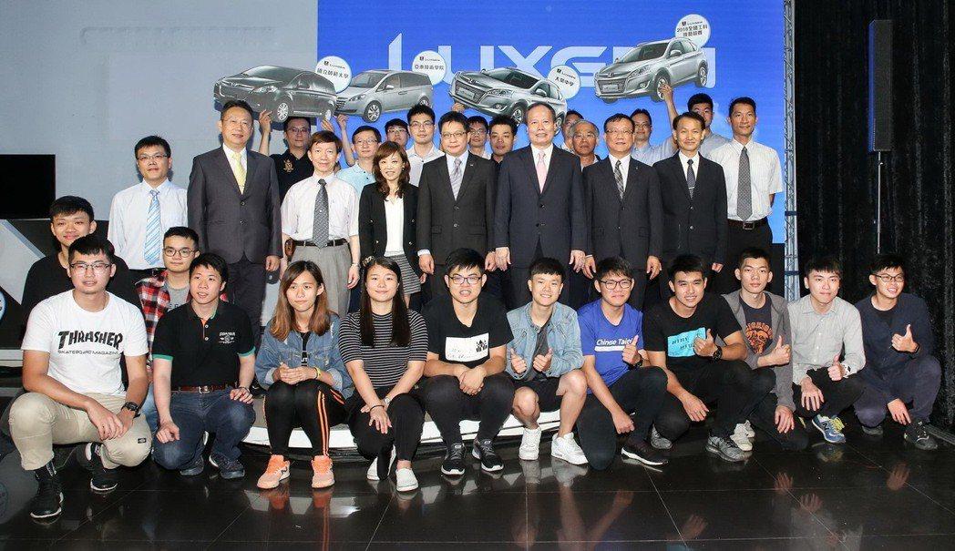 LUXGEN自2012年起陸續捐贈旗下智慧科技車33部,涵蓋高中職學校、大專院校等單位,作為培育優秀學子汽修實作訓練之用。 圖/LUXGEN提供