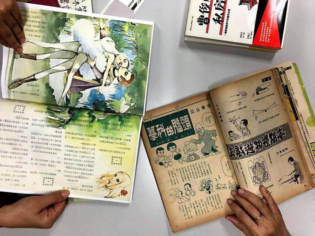 「王子雜誌」融合漫畫,將科學、文學與藝術等知識,用淺顯易懂的方式,介紹給兒童和青...