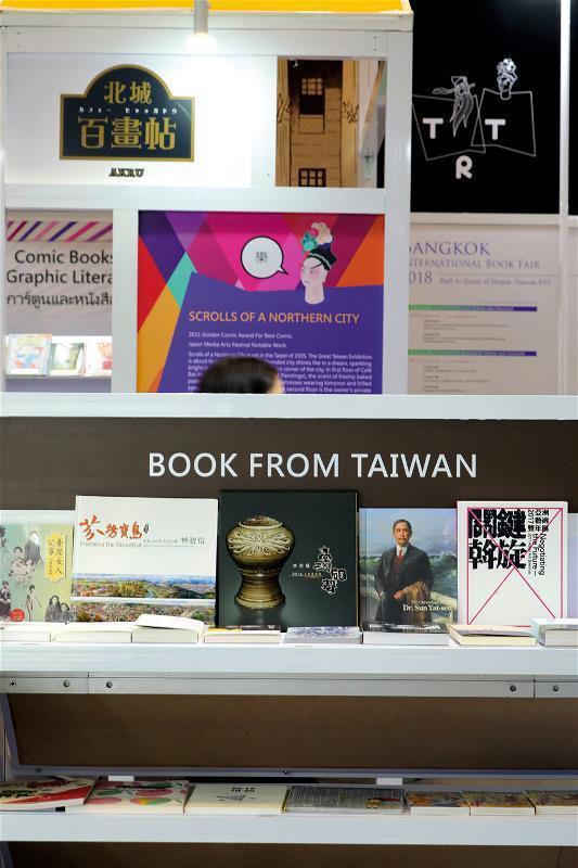 台灣出版業者攜帶千本以上的書籍參展,讓當地出版社留下鮮明的印象。