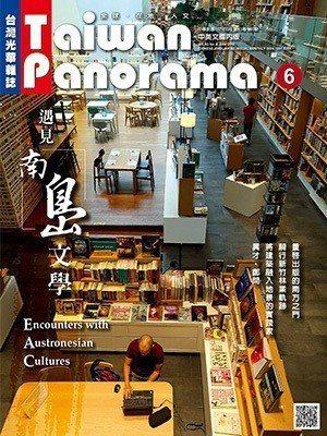 泰國圖書市場在東南亞國家中相較蓬勃與完整,是台灣文化出版產業南向的重要據點。 (...