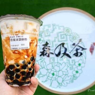 清水森及茶惡魔波霸鮮奶。圖/清水森及茶FB粉絲專業