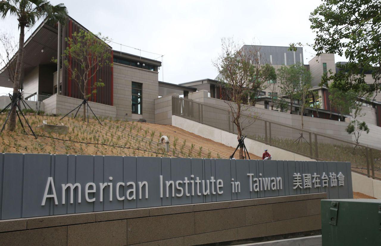 即將落成啟用的美國在台協會(AIT),將於6月12日舉行落成典禮。記者林俊良/攝...